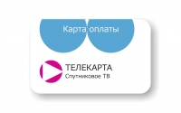 "Карта оплаты Телекарта ТВ пакет ""Стандарт"""