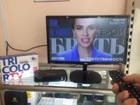 Триколор ТВ HD