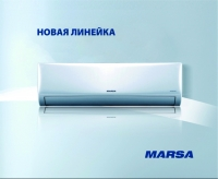 Кондиционер Marsa RK 18 MTA