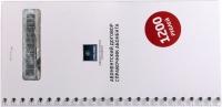 Карта доступа НТВ+ с договором 1200 руб.