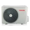 Сплит-система Toshiba RAS-09U2KH2S/RAS-09U2AH2S-EE