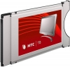 Комплект МТС ТВ HD CI+ с монтажом