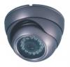 PR-5009-POS-1/3 Sony Effio CCD, 700TVL, ИК-15м, 3,6mm